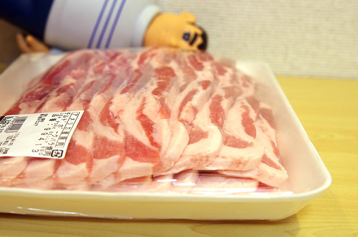 KIRKLAND(カークランド) チルドポーク バラ焼き肉用 (アメリカ産豚バラ肉)