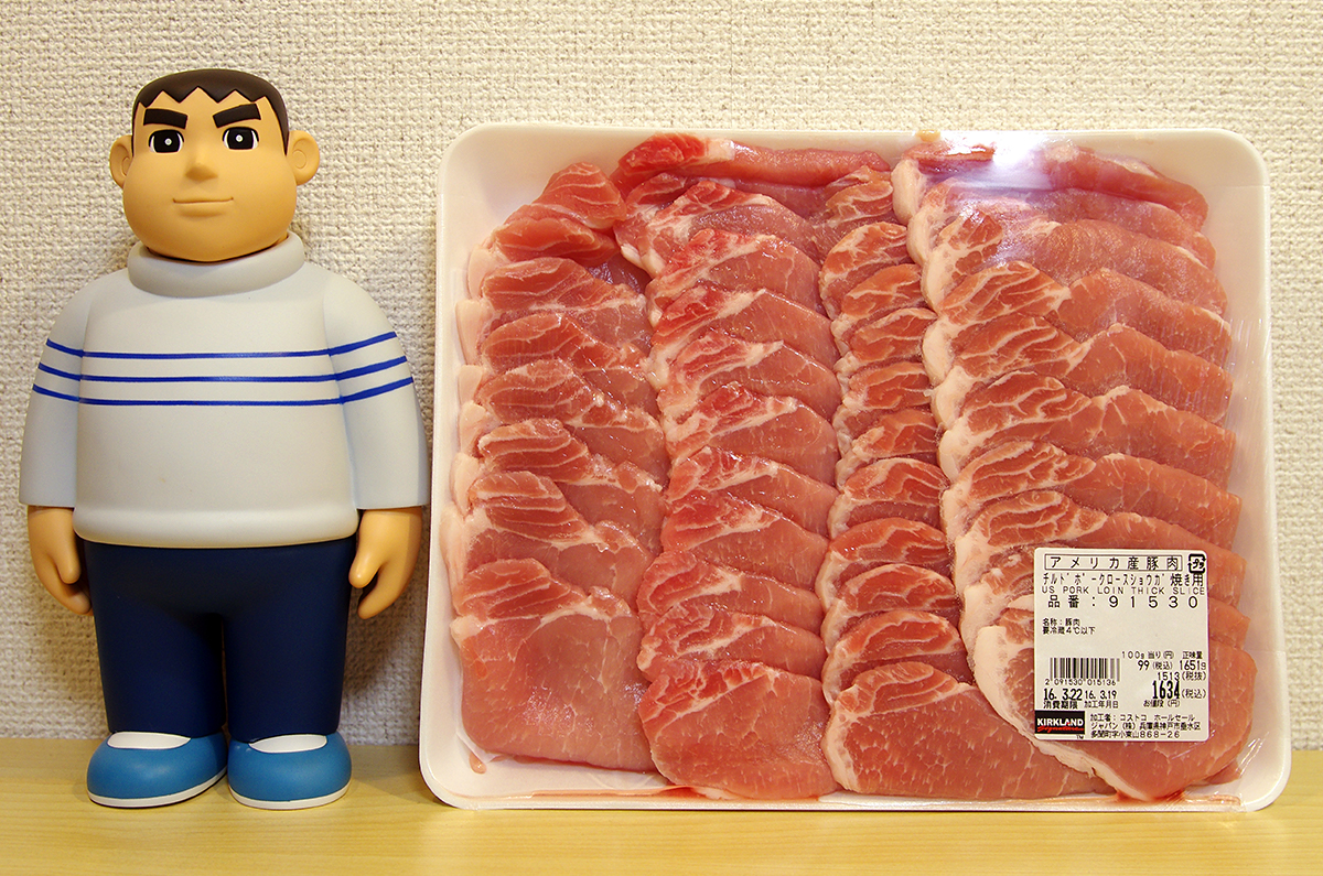 KIRKLAND(カークランド) チルドポーク ロース生姜焼き用 (アメリカ産豚ロース肉)