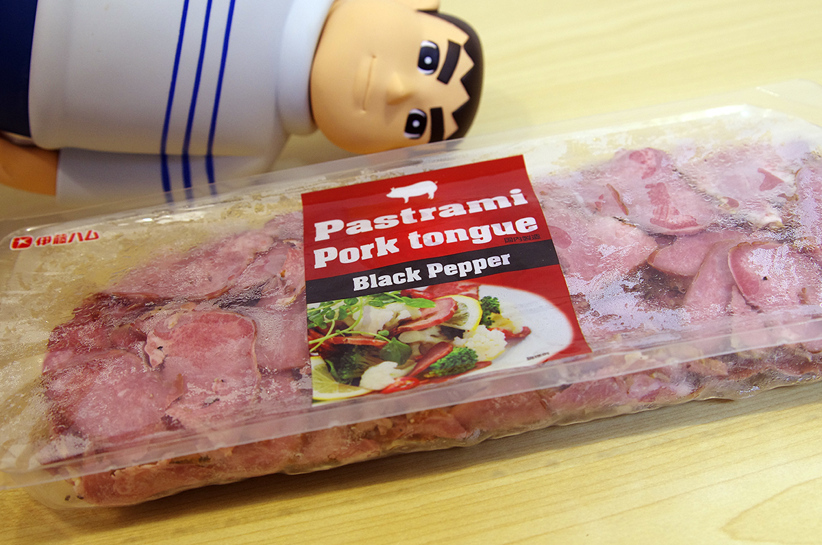 伊藤ハム Pastrami Pork tongue(黒胡椒豚タン) 加熱食肉製品 (370g 税込778円)