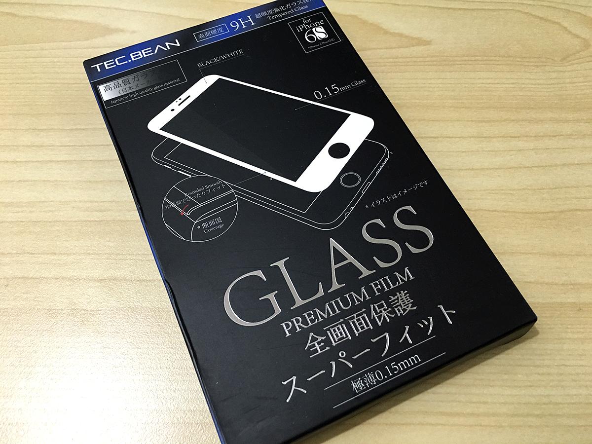 TEC.BEAN iPhone6/6Sフィルム 0.15mm極薄 ガラスフィルム 液晶保護フィルム 9H超硬度