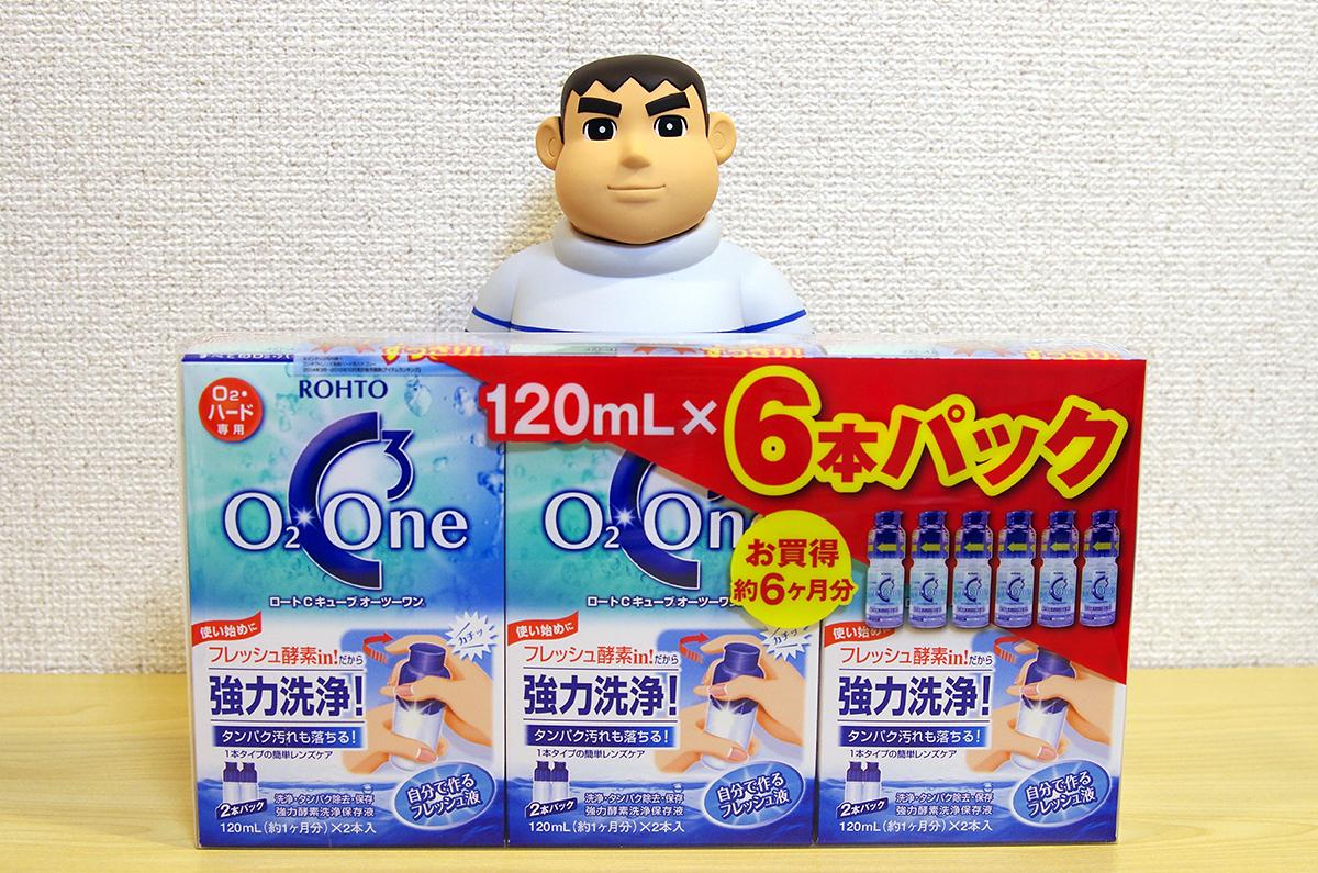 ROHTO(ロート) Cキューブ オーツーワン 120ml×2本×3パック[約6ヶ月分] (税込2,498円)