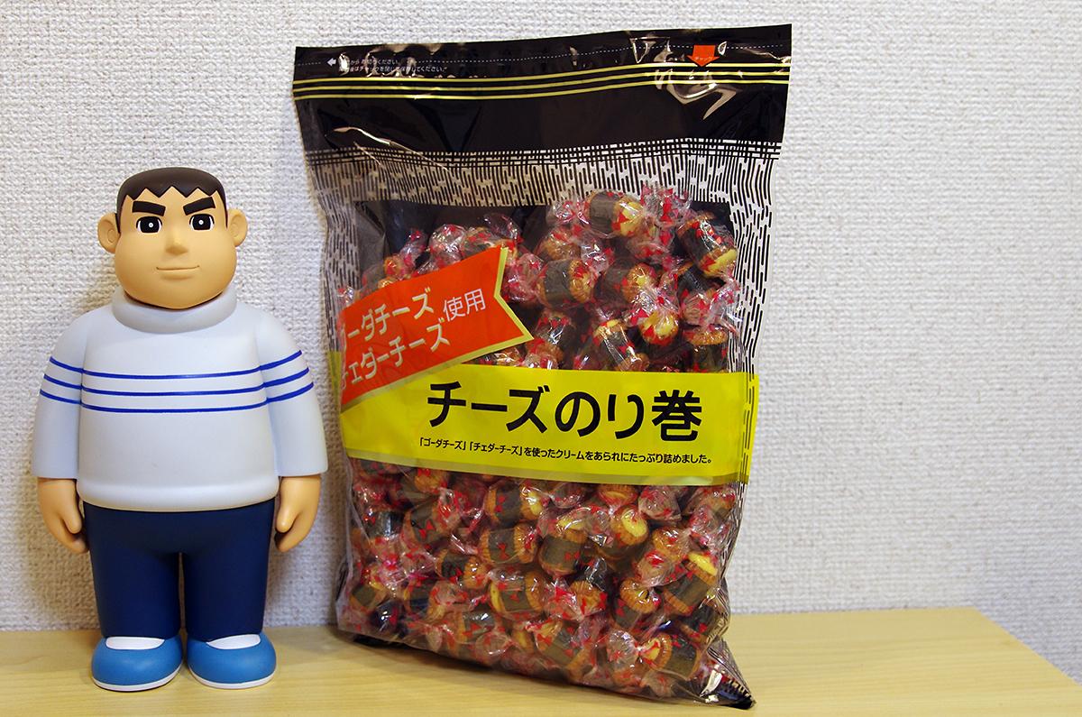 株式会社きらら チーズのり巻 (550g 税込1,498円)