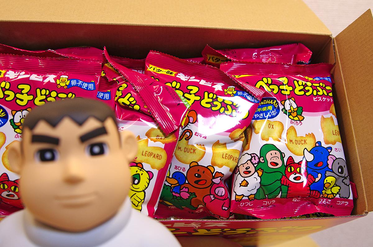 ギンビス たべっ子 どうぶつビスケット バター味 (50袋 税込1,348円)