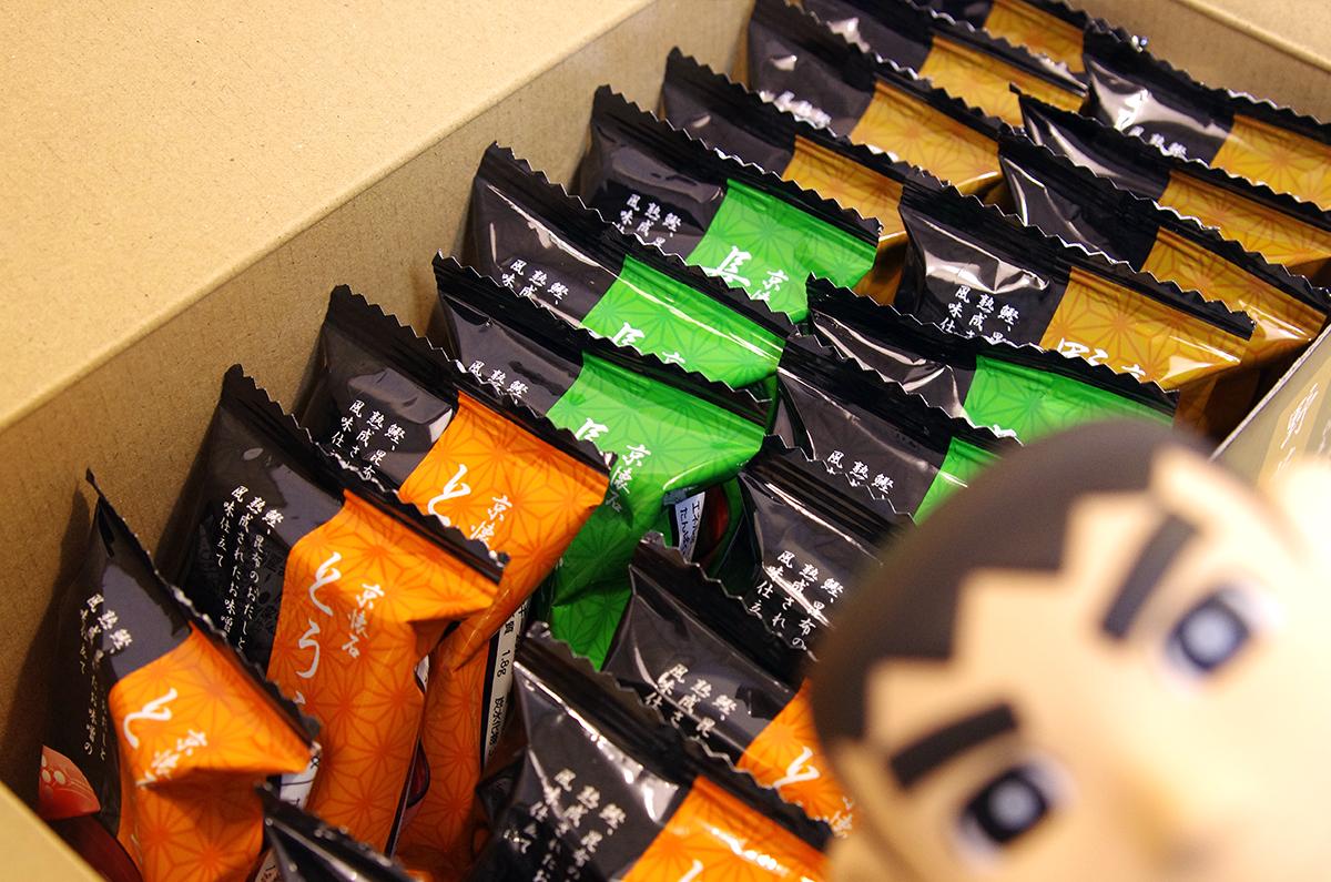 マルコメ 京懐石 とうふ・長ねぎ・野菜 フリーズドライ即席みそ汁 (20食 税込1,348円)